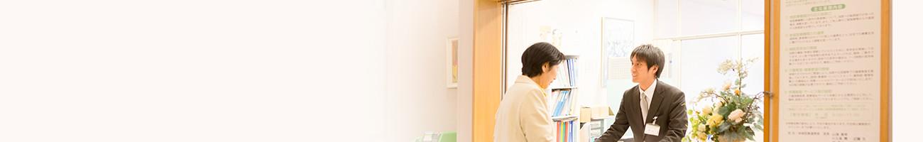 放射線技術部、栄養管理部、臨床検査技術部、事務部